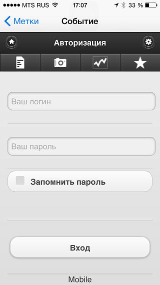 Открытие URL