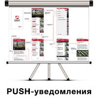 4_novostroyki_200