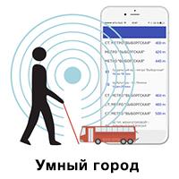 7_gov-gorod_200