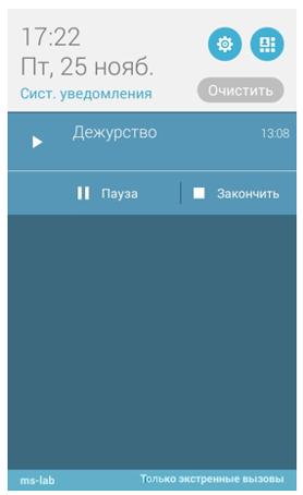 Приложение iBeacon для построения графа контактов