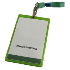 badge-ibeacon